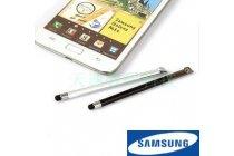 Стилус-перо-ручка s-pen для samsung galaxy note 1 n7000/lte gt-n7005
