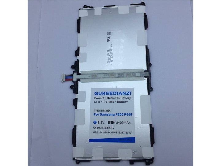 Усиленная батарея-аккумулятор большой повышенной ёмкости 8400 mah для планшета samsung galaxy note 10.1 2014 s..