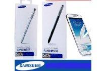 Стилус-перо-ручка s-pen для samsung galaxy note 2 gt-n7100/n7105
