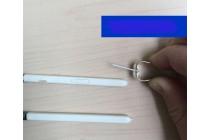 Фирменый стержень-наконечник для стилуса s-pen на телефон samsung galaxy note 5 n920
