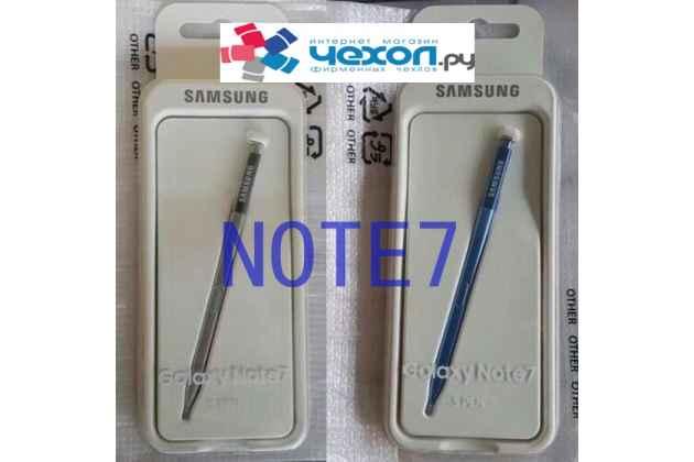 Стилус-перо-ручка s pen для samsung galaxy note 7 sm-n930f 5.7