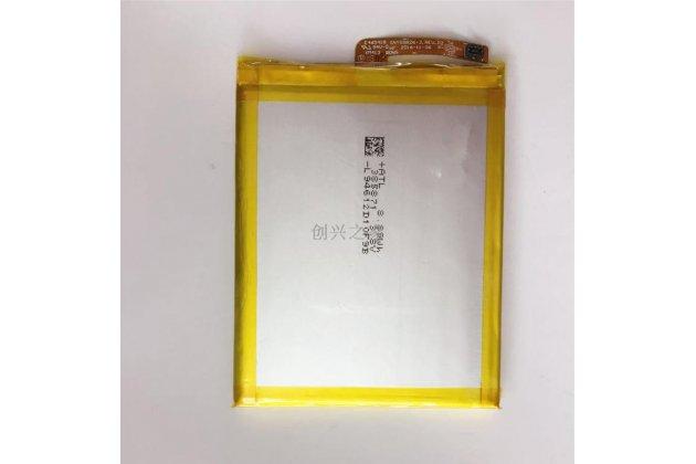 Аккумуляторная батарея 2300 mah на телефон sony xperia e5  + инструменты для вскрытия + гарантия