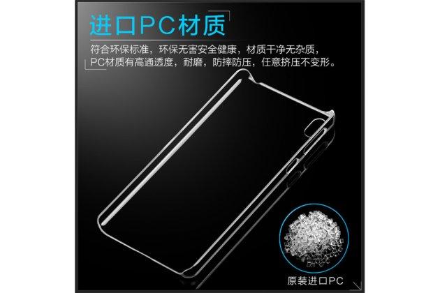 Задняя панель-крышка-накладка из тончайшего и прочного пластика для sony xperia e5 прозрачная