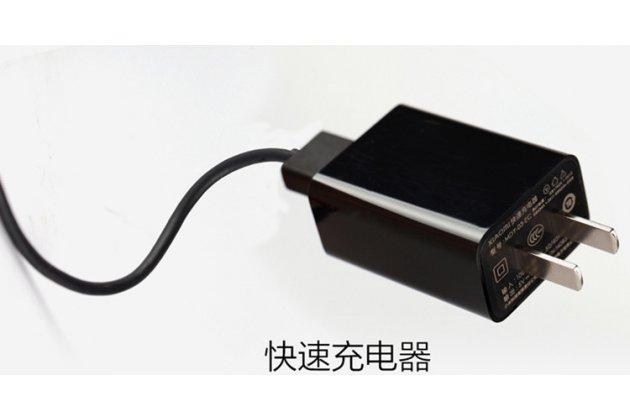 Зарядное устройство от сети для телефона sony xperia e5 + гарантия