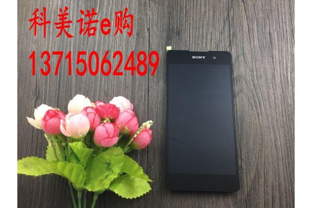 Lcd-жк-сенсорный дисплей-экран-стекло с тачскрином на телефон sony xperia e5 черный + гарантия