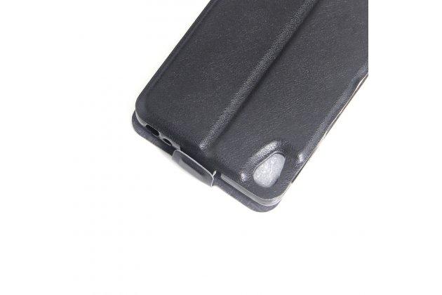 Вертикальный откидной чехол-флип для sony xperia e5 черный из натуральной кожи prestige италия