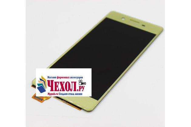 Lcd-жк-сенсорный дисплей-экран-стекло в сборе с тачскрином на телефон sony xperia x performance/ x performance dual золотой + гарантия