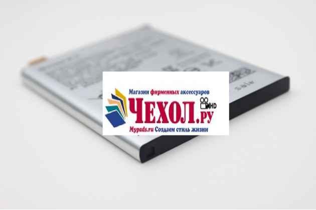 Аккумуляторная батарея 2700mah gb/t18287-2013 на телефон sony xperia x performance/ x performance dual + инструменты для вскрытия + гарантия