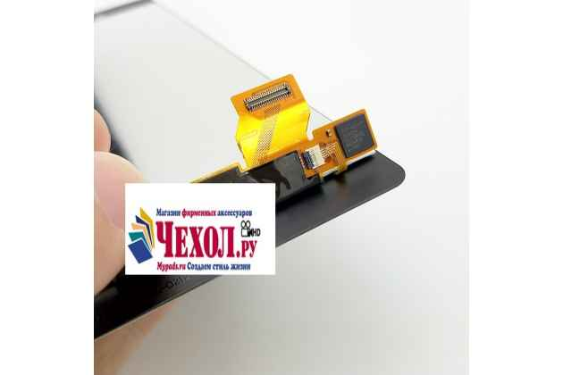 Lcd-жк-сенсорный дисплей-экран-стекло в сборе с тачскрином на телефон sony xperia x performance/ x performance dual черный + гарантия