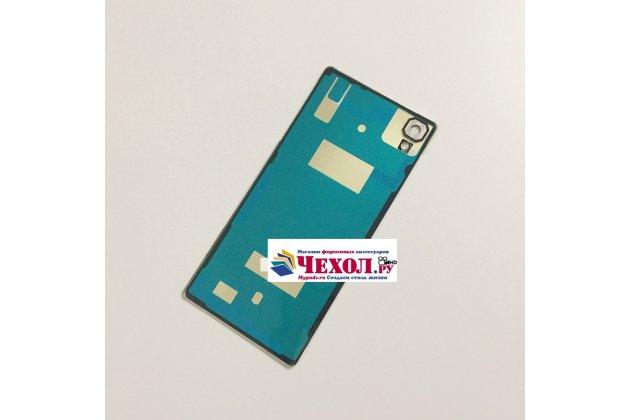 """Родная оригинальная задняя крышка-панель которая шла в комплекте для sony xperia x / x dual 5.0"""" (f5121 / f5122) серебряная"""