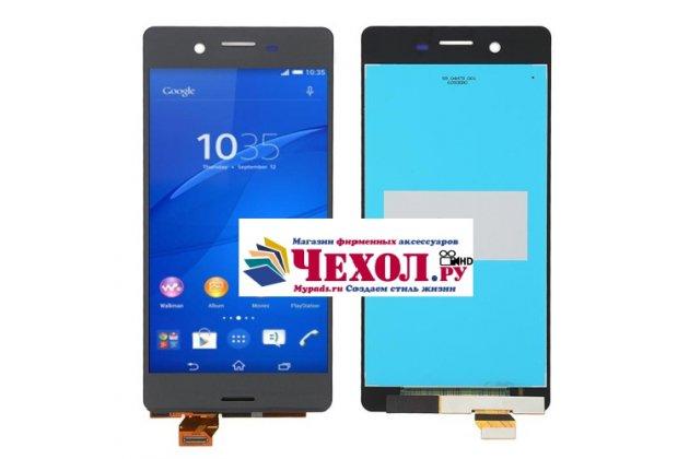 "Lcd-жк-сенсорный дисплей-экран-стекло с тачскрином на телефон sony xperia x / x dual 5.0"" (f5121 / f5122) черный + гарантия"