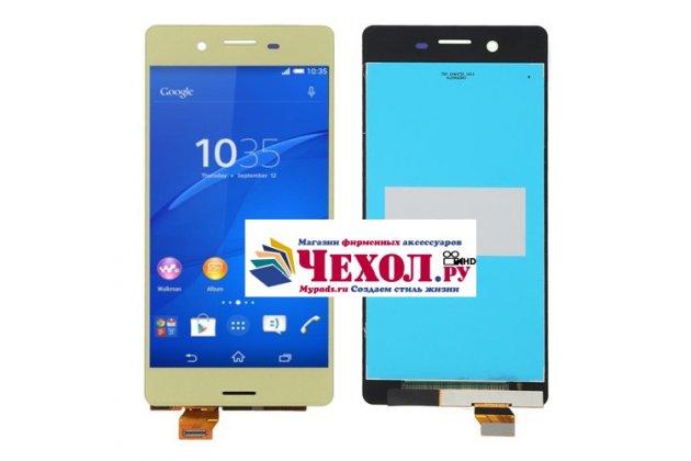 """Lcd-жк-сенсорный дисплей-экран-стекло с тачскрином на телефон sony xperia x / x dual 5.0"""" (f5121 / f5122) золотой + гарантия"""