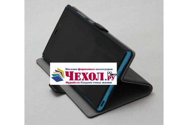 """Чехол-книжка  из качественной импортной кожи с застёжкой и мультиподставкой для sony xperia x / x dual 5.0"""" (f5121 / f5122) черный"""