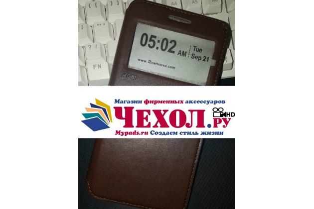 """Чехол-книжка для sony xperia x / x dual 5.0"""" (f5121 / f5122) коричневый с окошком для входящих вызовов водоотталкивающий"""