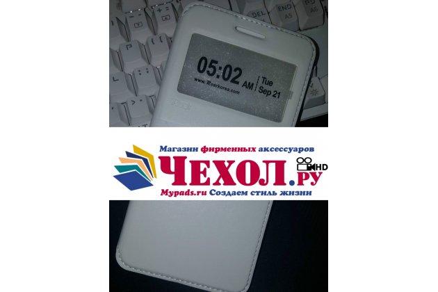 """Чехол-книжка для sony xperia x / x dual 5.0"""" (f5121 / f5122) белый с окошком для входящих вызовов водоотталкивающий"""
