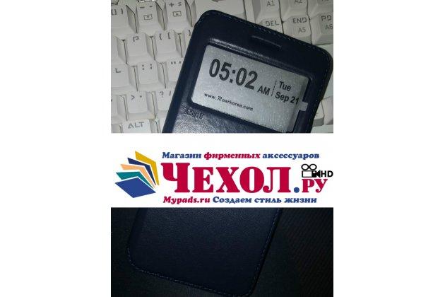 """Чехол-книжка для sony xperia x / x dual 5.0"""" (f5121 / f5122) черный с окошком для входящих вызовов водоотталкивающий"""