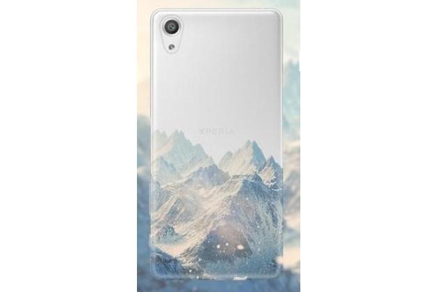 """Задняя панель-крышка-накладка из тончайшего и прочного пластика для sony xperia x / x dual 5.0"""" (f5121 / f5122) с изображением """"горы"""""""