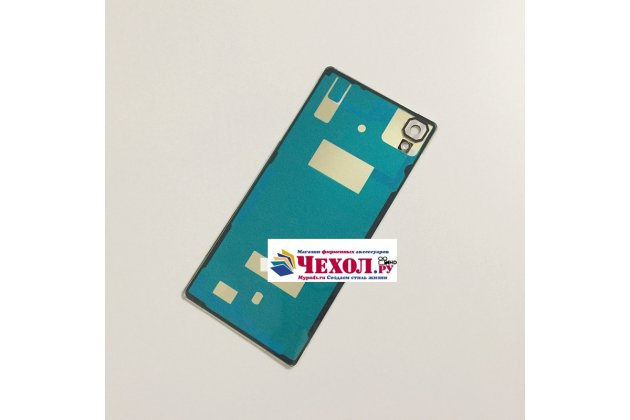 """Родная оригинальная задняя крышка-панель которая шла в комплекте для sony xperia x / x dual 5.0"""" (f5121 / f5122) золотая"""