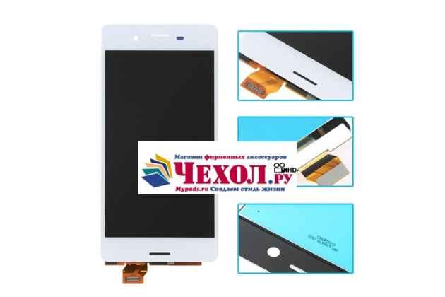 """Lcd-жк-сенсорный дисплей-экран-стекло с тачскрином на телефон sony xperia x / x dual 5.0"""" (f5121 / f5122) белый + гарантия"""