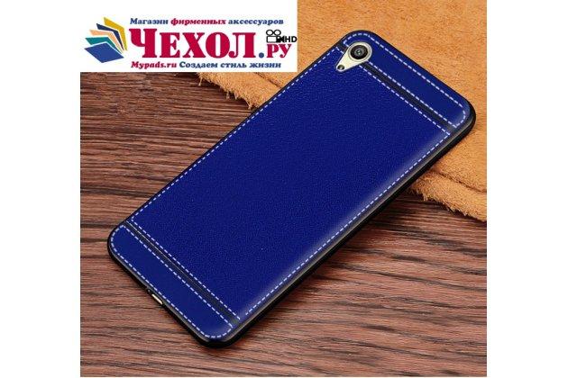 """Премиальная элитная крышка-накладка на sony xperia xa / xa dual 5.0""""(f3113/ f3112 / f3115 /e6533) синяя из качественного силикона с дизайном под кожу"""