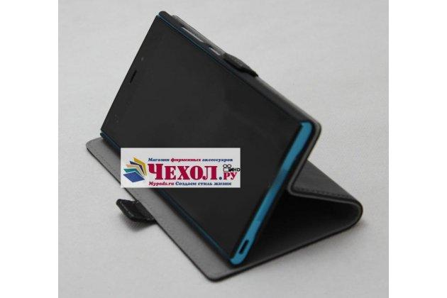 """Чехол-книжка из качественной импортной кожи с подставкой и застёжкой для sony xperia xa / xa dual 5.0"""" (f3113/ f3112 / f3115 /e6533) коричневый"""