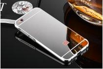 Металлическая задняя панель-крышка-накладка из тончайшего облегченного авиационного алюминия для xiaomi mi 5c серебристая