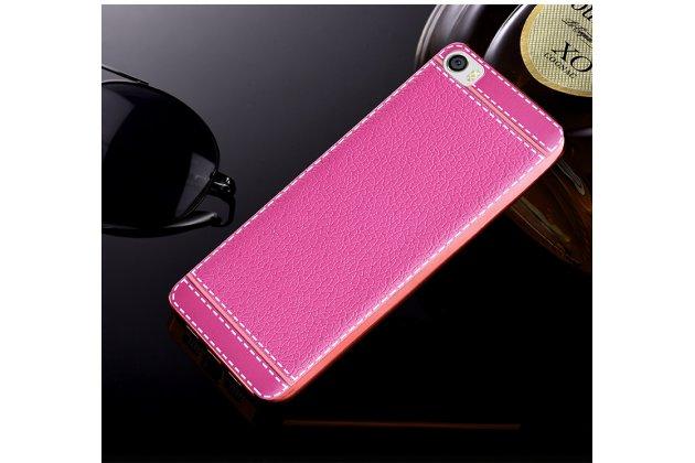 Премиальная элитная крышка-накладка на xiaomi mi 5c розовая из качественного силикона с дизайном под кожу
