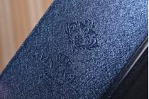 Чехол-книжка водоотталкивающий с мульти-подставкой на жёсткой металлической основе для xiaomi mi 5x / xiaomi mi a1 синий