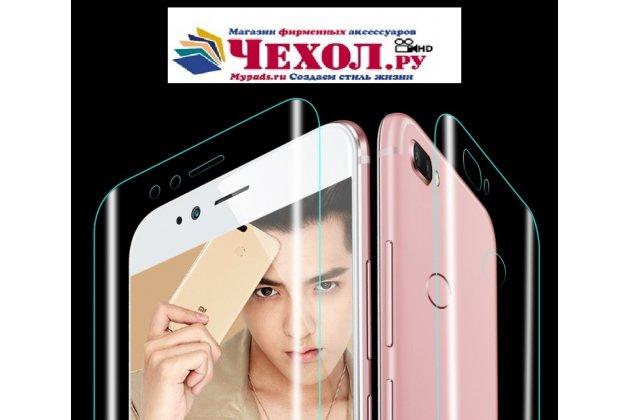 3d защитная пленка с закругленными краями которое полностью закрывает экран для телефона xiaomi mi 5x/xiaomi mi a1 глянцевая