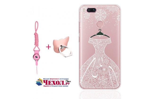 Роскошная задняя панель-чехол-накладка  из мягкого силикона с безумно красивым расписным 3d рисунком на xiaomi mi 5x / xiaomi mi a1 тематика винтажное платье