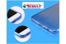 Ультра-тонкая полимерная задняя панель-чехол-накладка из силикона для xiaomi mi 5x / xiaomi mi a1 прозрачная с эффектом дождя