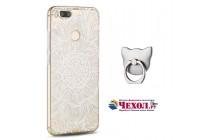 Задняя панель-чехол-накладка из прозрачного 3d  силикона с объёмным рисунком для xiaomi mi 5x / xiaomi mi a1 тематика белое кружево которая огибает логотип чтобы была видна марка телефона