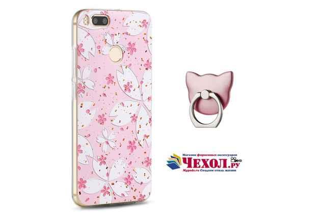 Задняя панель-чехол-накладка из прозрачного 3d  силикона с объёмным рисунком для xiaomi mi 5x / xiaomi mi a1 тематика лепестки которая огибает логотип чтобы была видна марка телефона