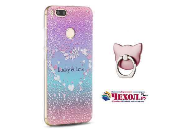 Задняя панель-чехол-накладка из прозрачного 3d  силикона с объёмным рисунком для xiaomi mi 5x / xiaomi mi a1  тематика любовь которая огибает логотип чтобы была видна марка телефона