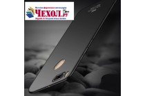 Фирменная задняя панель-крышка-накладка из тончайшего и прочного пластика для Xiaomi Mi 5X черная