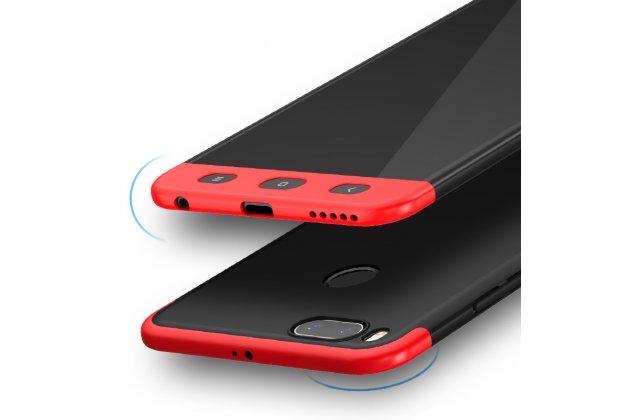 Задняя панель-крышка-накладка из тончайшего и прочного пластика для xiaomi mi 5x / xiaomi mi a1 черная с красным