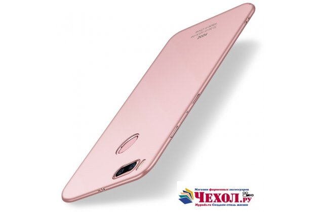 Задняя панель-крышка-накладка из тончайшего и прочного пластика для xiaomi mi 5x / xiaomi mi a1 цвет розовое золото