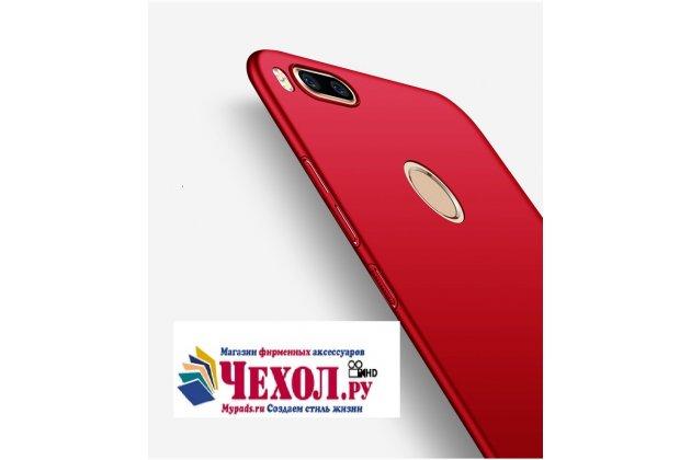 Задняя панель-крышка-накладка из тончайшего и прочного пластика для xiaomi mi 5x / xiaomi mi a1 красная