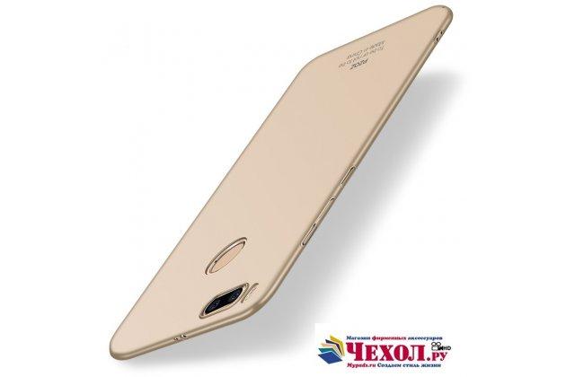Задняя панель-крышка-накладка из тончайшего и прочного пластика для xiaomi mi 5x / xiaomi mi a1 золотая