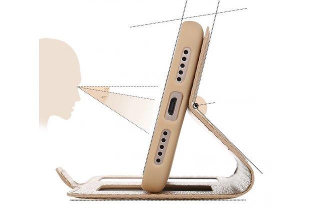 Чехол-книжка для xiaomi mi 5x / xiaomi mi a1 золотой с окошком для входящих вызовов и свайпом водоотталкивающий