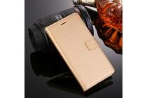 Чехол-книжка из качественной импортной кожи с подставкой застёжкой и визитницей для xiaomi mi 5x / xiaomi mi a1 золотой