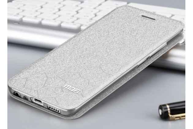 Чехол-книжка из качественной водоотталкивающей импортной кожи на жёсткой металлической основе для xiaomi mi 5x / xiaomi mi a1 серебристый