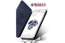 Фирменный чехол-книжка водоотталкивающий с мульти-подставкой на жёсткой металлической основе для Xiaomi Mi 5X  синий