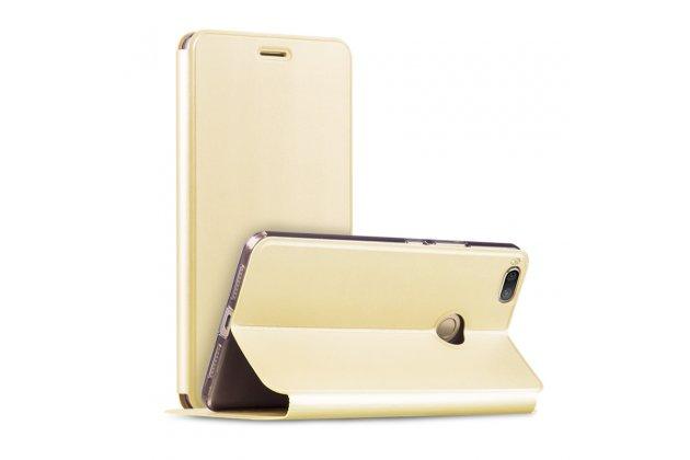 Чехол-книжка водоотталкивающий с мульти-подставкой на жёсткой металлической основе для xiaomi mi 5x / xiaomi mi a1 золотой