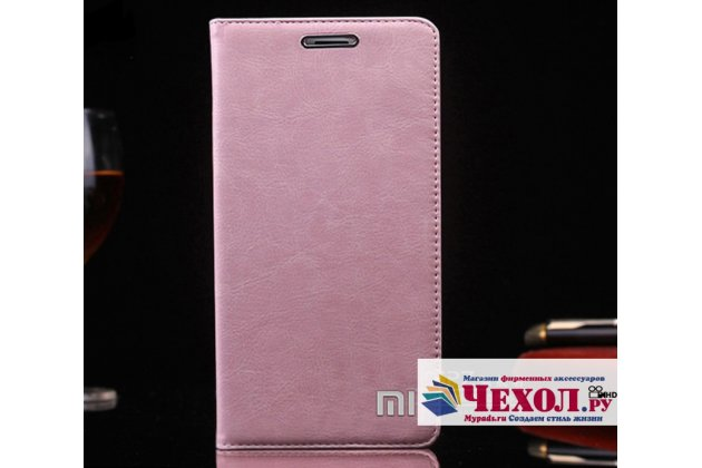 Чехол-книжка из качественной импортной кожи с мульти-подставкой и визитницей для xiaomi mi 6 розовый