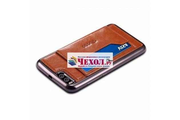Роскошная элитная премиальная задняя панель-крышка для xiaomi mi 6 из качественной кожи буйвола с визитницей коричневая