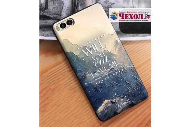 """Уникальная задняя панель-крышка-накладка из тончайшего силикона для xiaomi mi 6 с объёмным 3d рисунком """"горы"""""""
