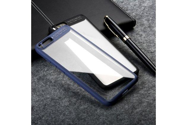 Задняя панель-накладка-бампер из тончайшего и прочного пластика с усиленной защитой углов для xiaomi mi 6 черный