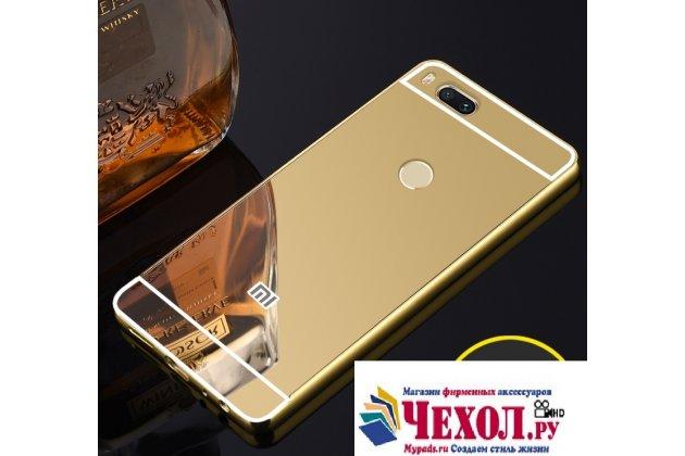 Металлическая задняя панель-крышка-накладка из тончайшего облегченного авиационного алюминия для xiaomi mi 5x/xiaomi mi a1 золотая
