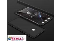 Уникальный чехол-бампер-панель с полной защитой дисплея и телефона по всем краям и углам для xiaomi mi a1 черный